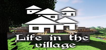 Life in the Village Server Hosting