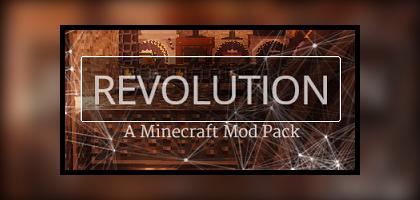 Revolution Server Hosting